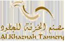 Al Khaznah Tannery
